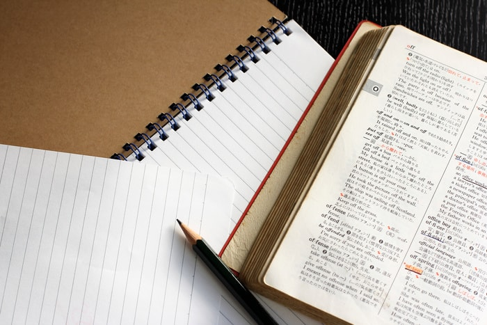 英語のやり直し学習法