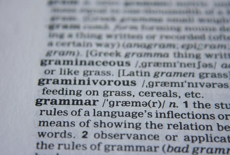 英語の辞書、文法
